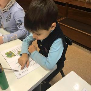 Подготовка к школе в Гвини